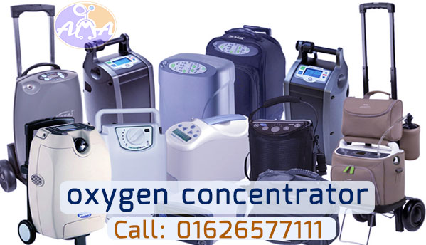 Oxygen-Concentrator-Barisal-bd-Call-01617995540